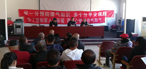 延寿司法所开展消防安全月法治宣传活动