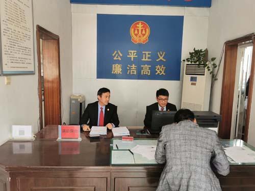 新蔡县人民法院推进跨域立案诉讼服务工作