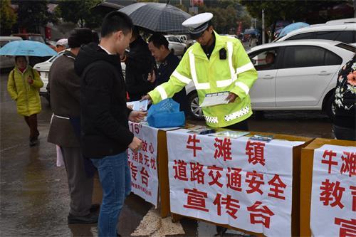 """牛滩镇组织开展""""3.15国际消费者权益日""""街头宣传活动"""