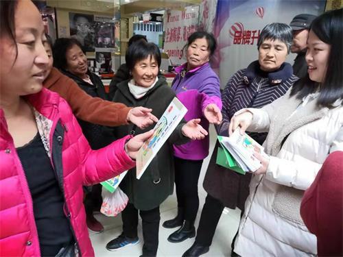"""白山市江源区司法局开展""""3.15""""国际消费者权益日法治宣传活动"""