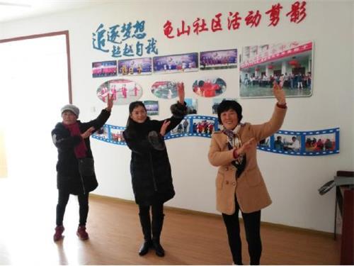 卧牛山街道龟山社区开展舞蹈排练活动