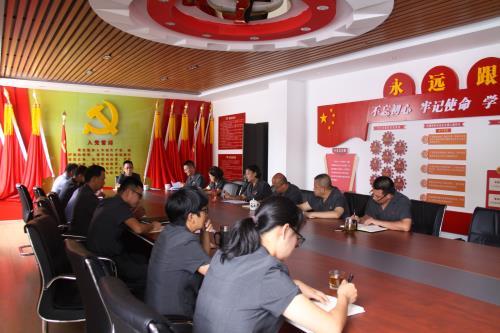 镇康法院召开党组理论进修中心组齐集进修专题集会会议