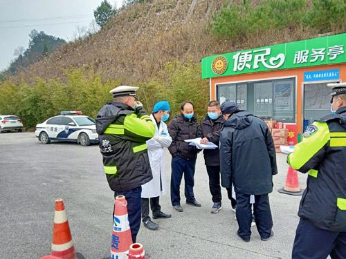 黎平县司法局四举措打好疫情阻击战