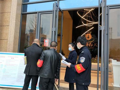 防疫战线上闪耀的警徽――北塔法院司法警员在动作