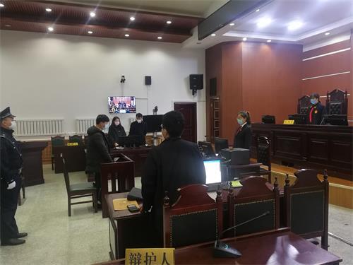 靖宇法院严惩疫情期间故意犯罪案件